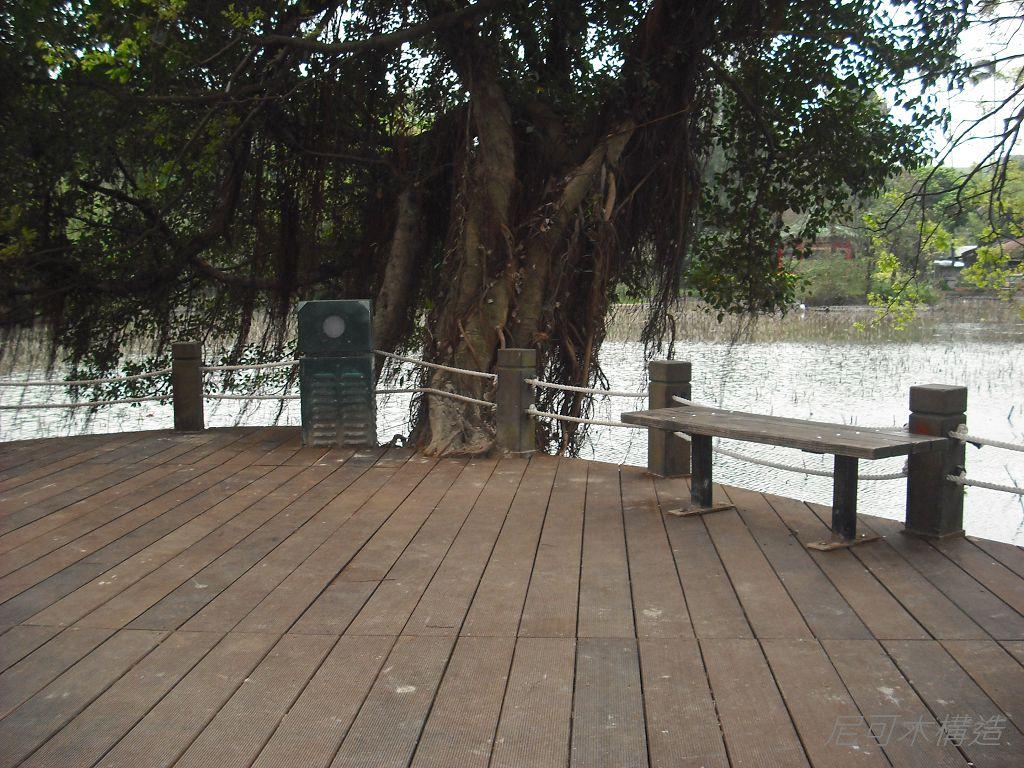 太平洋鐵木棧道