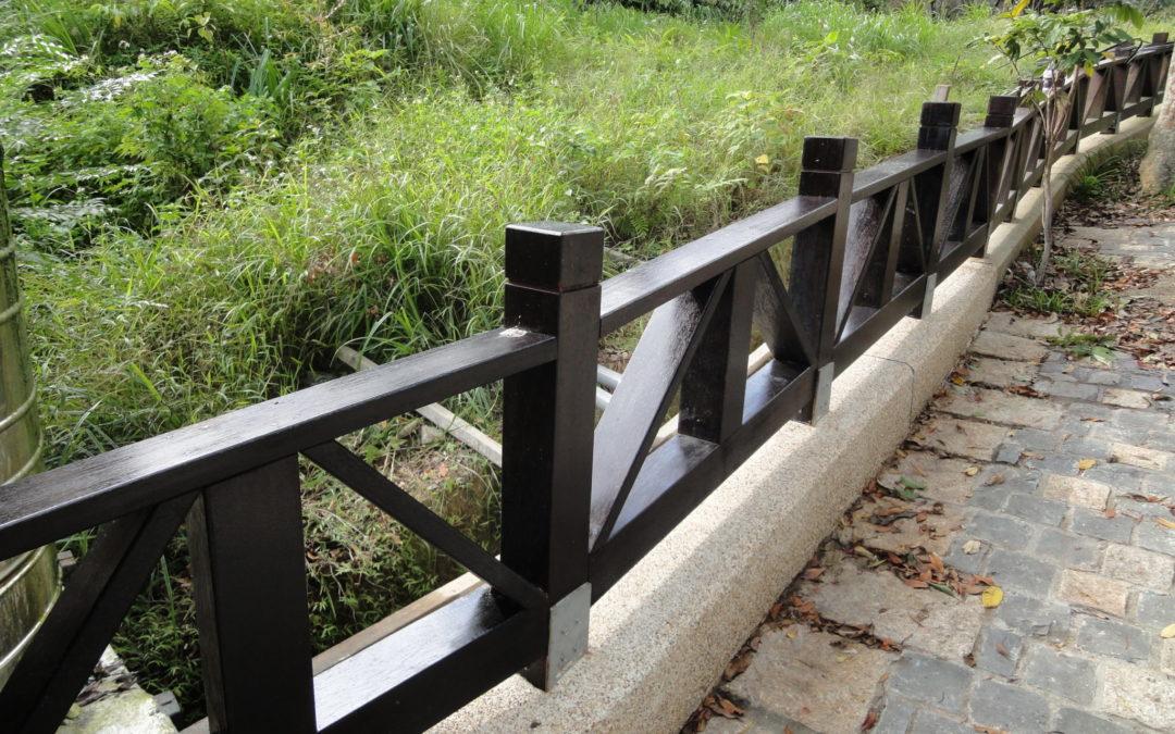 碧山巖草莓園段鐵木欄杆