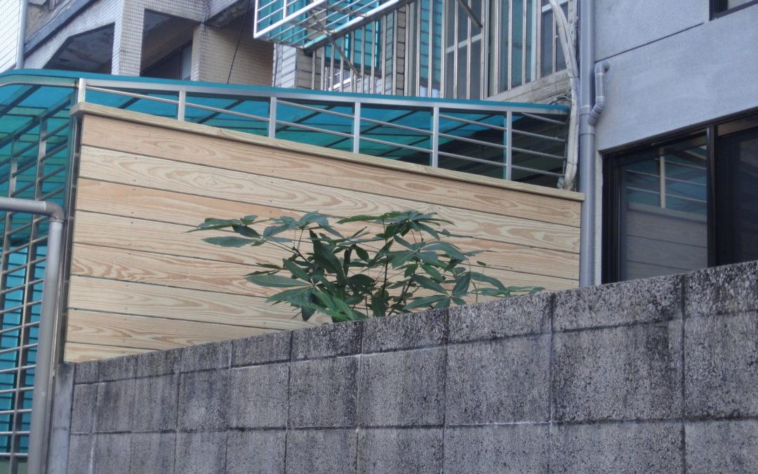 新店私宅木圍籬牆面